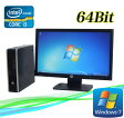 HP 8200 Elite USDT/20型ワイド液晶(Core i3-2100-3.1GHz)(メモリ4GB)(DVD)(64Bit Windows7 Pro)532P15May16 中古パソコン【中古】