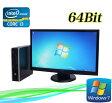 中古パソコンHP 8200 Elite USDT/23型ワイド液晶(Core i3-2100-3.1GHz)(メモリ4GB)(DVD)(64Bit Windows7 Pro)02P09Jul16【R-dtb-475】【中古】