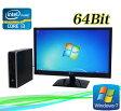 中古パソコンHP 8200 Elite USDT/24型ワイド液晶(Core i3-2100-3.1GHz)(メモリ4GB)(DVD)(64Bit Windows7 Pro)02P18Jun16【R-dtb-476】【中古】