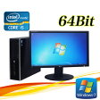 中古パソコンHP 8300 Elite SFF/21.5型ワイド液晶(Core i5-3470-3.2GHz)(メモリ4GB)(DVDマルチ)(64Bit Windows7 Pro)02P18Jun16【R-dtb-478】【中古】