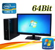 中古パソコンHP 8300 Elite SFF/24型ワイド液晶(Core i5-3470-3.2GHz)(メモリ4GB)(HDD1TB)(DVDマルチ)(64Bit Windows7 Pro)02P06Aug16【R-dtb-480】【中古】