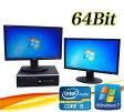 中古パソコンHP 8300 Elite SFF/21.5型wデュアルモニター(Core i5-3470-3.2GHz)(メモリ8GB)(GeForce HDMI内蔵)(DVDマルチ)(64Bit Win7 Pro)02P06Aug16【R-dm-070】【中古】