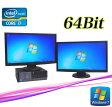 中古パソコン DELL Optiplex 7010SF フルHD対応23ワイド型×2枚 Core i7-3770 3.4GHzメモリー4GBDVDマルチWin7 Pro64BitGeForceGT710 /R-dm-075/中古