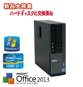 ��ťѥ������եȥ��ե���DELL7010SF(Corei73770(3.4GHz)(���4GB)(����1TB)(DVD�ޥ��)(64BitWindows7Pro)����š�P20Feb16����ťѥ������