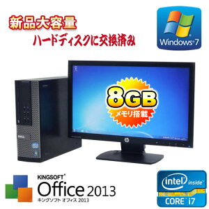 ��ťѥ�����DELL7010SF20�磻�ɱվ�(Corei7-3770(3.4GHz)(���꡼8GB)(����1TB)(DVD�ޥ��)(64BitWindows7Pro)����š�P20Feb16����ťѥ������