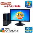 DELL 7010SF フルHD対応21.5ワイド液晶(Corei7-3770(3.4GHz)(メモリー8GB)(1TB)(DVDマルチ)(64Bit Windows7Pro)532P15May16 中古パソコン【中古】