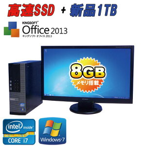 ��ťѥ�����DELL7010SF23���磻�ɱվ�(Corei73770(3.4GHz)(���꡼8GB)(SSD120GB+����1TB)(DVD�ޥ��)(64BitWindows7Pro)(KingsoftOffice)����š�P20Feb16����ťѥ������