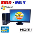 中古パソコンDELL 7010SF 23型フルHDワイド液晶(Core i7 3770(3.4GHz)(メモリ8GB)(SSD120GB+HDD1TB)(DVDマルチ)(64Bit Windows7Pro)(HDMI GeForce)02P18Jun16【R-dtg-181-s】【中古】