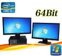 中古パソコン デスクトップ DELL Optiplex 7010SF 20ワイド型デュアルモニター Core i5 3470 3.2GHzメモリー4GBDVDマルチWin7 Pro64Bit..