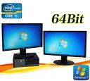 中古パソコン DELL Optiplex 7010SF 22ワイド型デュアルモニター Core i5 3470 3.2GHz メモリー4GBDVDマルチWin7...