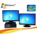 中古パソコン Core i3搭載メモリー2GB DVD-ROM DELL 790SF Core i3 2100 3.1GHz19型ワイド液晶×2 マルチモニター/R-dm-054/中古