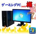 中古パソコン 3Dオンラインゲーム仕様 Grade梅 お買い得版 HP 8000 Elite 24ワイド液晶 フルHD対応Core2 Duo E8500メモリ4GB320GBDVDマルチGeforceGTX750Tidtg-171 /ゲーミングpc/R-dtg-171/中古