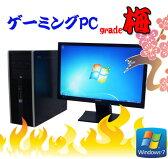 中古パソコン【3Dオンラインゲーム仕様 Grade梅 お買い得版】HP 8000 Elite/ 24ワイド液晶(フルHD対応)(Core2 Duo E8500)(メモリ4GB)(320GB)(DVDマルチ)(GeforceGTX750Ti)(dtg-171)【ゲーミングpc】02P09Jul16【R-dtg-171】【中古】