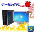 【3Dオンラインゲーム仕様 Grade梅 お買い得版】HP 8000 Elite/22ワイド液晶(Core2 Duo E8500)(メモリ4GB)(320GB)(DVDマルチ)(GeforceGTX750Ti)(dg-170)【ゲーミングpc】02P27May16 中古パソコン【中古】