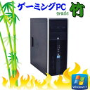 中古パソコン 3Dゲーミング仕様 Grade竹 HP 8000 EliteCore2 Quad Q9650 メモリ8GB 1TB DVDマルチ GeforceGTX1050 64Bit Windows7Pro /ゲーミングpc /R-dg-132/中古