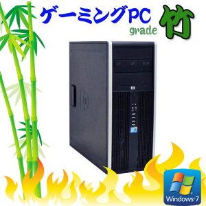 ��ťѥ������3D�����ߥ���Grade�ݡ�HP8000Elite(Core2QuadQ9650)(����8GB)(����1TB)(DVD�ޥ��)(����GeforceGTX750Ti)(64BitWindows7Pro)(dg-132)�ڥ����ߥ�pc�ۡ���š�02P01Mar16����ťѥ������