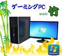 中古パソコン 3Dゲーム仕様 Grade 竹 HP 8000 Elite+22型ワイド液晶 Core2 Quad Q9650メモリー8GB1TBDVDマルチGeforceGTX750TiR-dtg-172 /ゲーミングpc/R-dtg-172/中古【02P03Dec16】