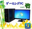 【3Dオンラインゲーム仕様 Grade 竹】HP 8000 Elite/24ワイド液晶(Core2Quad)(メモリ8GB)(1TB)(DVDマルチ)(GeforceGTX750Ti)(dtg-159)【ゲーミングpc】02P27May16 中古パソコン【中古】