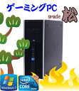 中古パソコン オンラインゲーム仕様 Grade 松 HP 8100 Elite MT Core i7-880メモリ8GB500GBDVD-MultiGeforceGTX105064Bit Win7Pro /ゲーミングpc/R-dg-148/中古【02P03Dec16】