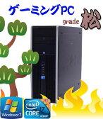 中古パソコン【オンラインゲーム仕様 Grade 松】 HP 8100 Elite MT(Core i7-880)(メモリ8GB)(500GB)(DVD-Multi)(GeforceGTX750Ti)(64Bit Win7Pro)【ゲーミングpc】P11Sep16【R-dg-148】【中古】