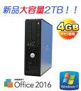 中古パソコン 大容量HDD2TBに換装しました! DELL Optiplex 780SF Core2 Duo E8400 メモリ4GB DVDマルチWin7 P...