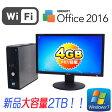 大容量HDD2TBに換装しました! DELL Optiplex 780SF(Core2 Duo E8400)(メモリ4GB)(DVDマルチ)(Win7 Pro)(King Soft Office)(WiFi対応)(フルHD21.5型ワイド液晶)(PC)02P27May16 中古パソコン【中古】
