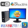 大容量HDD2TBに換装しました! DELL Optiplex 780SF(Core2 Duo E8400)(メモリ4GB)(DVDマルチ)(Win7 Pro)(King Soft Office)(WiFi対応)(フルHD21.5型ワイド液晶)(PC)532P15May16 中古パソコン【中古】
