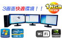 中古パソコン無線LAN対応 HP 8300 Elite SFF(Core i5-3470-3.2GHz)(メモリ16GB)(DVDマルチ)(64Bit Wind...