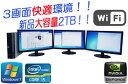 中古パソコン WiFi対応 Fujitsu ESPRIMO D751 22型ワイド液晶×3枚 Core i5 2400 3.1GHz 大容量2TB メモリ4GB GeForceGT710 Win7Pro /R-..