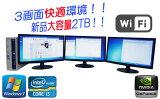 ��ťѥ����� ̵��LAN�б� NEC MK25M 22���磻�ɱվ���3��Core i5 2400S������2TB����4GBWin7 Pro /R-dm-111/���