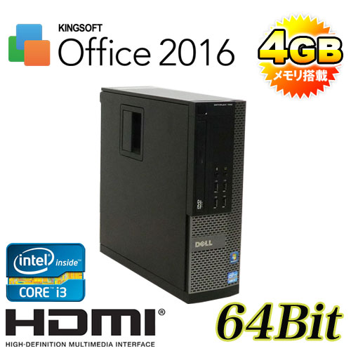 中古パソコン DELL 790SF Core i3 2100 3.1GHz /メモリ4GB /DVD-ROM /HDD250GB /Office_WPS2017 /HDMI内蔵GeForce /64Bit Windows7Pro /R-dg-147 /中古