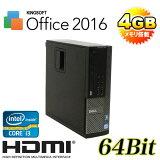 中古パソコン DELL 790SF Core i3 2100 3.1GHzメモリ4GBDVD250GBKingSoftOffice最新版HDMI内蔵GeForce64BitWindows7Pro /R-dg-147/中古