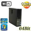 中古パソコン デスクトップ DELL790 大容量16GB 無線Wifi機能付 Intel Core i3-2100 3.1Ghz HDD250GB DVD-ROM Win7Pro 64bit/R-d-371 /中古