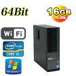 中古パソコン爆速 大容量メモリ16GB /DELL7010SF Core i5 3470(3.2GHz)/HDD500GB/DVDRW/無線wifi機能付/64Bit Windows7Pro02P29Jul16【R-d-373-s】【中古】