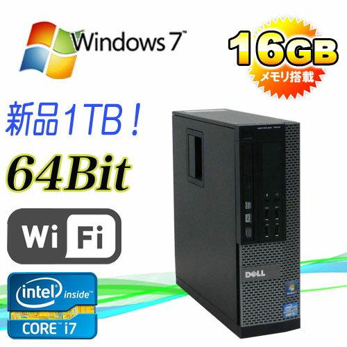 中古パソコン 爆速大容量メモリ16GB DELL 7010SF Core i7-3770(3.4GHz) HDD1TB(1000GB) DVDマルチドライブ 無線wifi機能付 64Bit Windows7Pro /R-d-378 /USB3.0対応 /中古