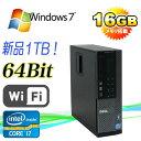 中古パソコン 爆速大容量メモリ16GB DELL 7010SF Core i7-3770(3.4GHz) HDD1TB(1000GB) DVDマルチドライブ 無線wifi機能付 64Bit Windo..