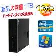 中古パソコン HP8300 Elite SFF Core i3-3220高速DDR3大容量メモリ16GB HDD1TB 1000GBDVDRWマルチ 64Bit Win7Pro/R-d-383/中古【02P03Dec16】