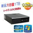 HP8300Elite SFF/Corei5-3470(3.2GHz)/高速DDR3大容量メモリ16GB/大容量HDD1TB(1000GB)/DVDRW//64Bit Win7Pro532P15May16 中古パソコン【中古】