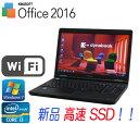 中古パソコン 東芝 Satellite B552 15.6HD液晶 Core i3 2370M 高速SSD120GB 4GB DVD WiFi対応 KingOffice テンキーあり Win7Pro/