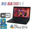 中古パソコン 東芝 Satellite B552 15.6HD液晶 Core i3 2370M 高速SSD240GB 4GB DVD WiFi対応 KingOffice テンキーあり Win7Pro/ノート..