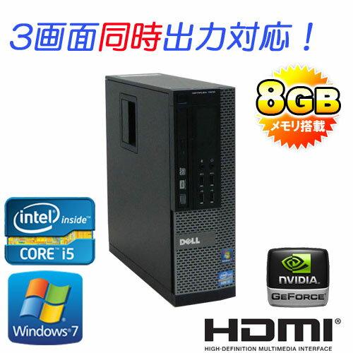 中古パソコン デスクトップ DELL optiplex 7010SF Core i5 3470 3.2GHz メモリ8GB 500GB DVDマルチ GeForce 3画面出力可能 64Bit Windows7Pro /R-dg-150 /USB3.0対応 /中古
