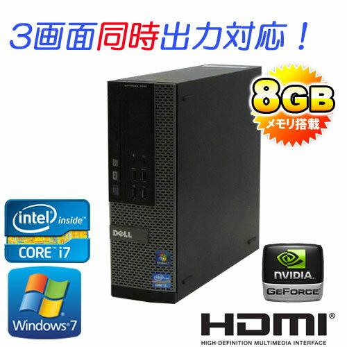 7月14日20時〜エントリーで全品ポイント5倍!中古パソコン デスクトップ DELL 7010SF Core i7 3770 3.4GHz メモリー8GB 500GB DVDマルチ GeForce 3画面出力可能 64Bit Windows7Pro /R-dg-152 /USB3.0対応 /中古