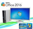 中古パソコン デスクトップ 富士通 ESPRIMO d582 フルHD24型ワイド液晶 Core i5 3470 3.2GHz メモリ4GB DVDマルチ 64Bi t Windows7 Pro..