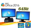 中古パソコン デスクトップ DELL Optiplex 7010SF 20ワイド型デュアルモニター Core i3-3220 3.3GHzメモリー2GBDVDマルチOffice_WPS2017Win7 Pro64Bit /R-dm-102 /USB3.0対応 /中古