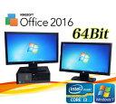 中古パソコン DELL Optiplex 7010SF 20ワイド型デュアルモニター Core i3-3220 3.3GHzメモリー4GBDVDマルチOffice_WPS2017Win7 Pro64Bit /R-dm-090 /USB3.0対応 /中古