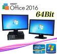 中古パソコンDELL Optiplex 7010SF/20ワイド型デュアルモニター(Core i5-3470 3.2GHz)(メモリー2GB)(DVDマルチ)(Win7 Pro64Bit)(KingSoftOffice)02P09Jul16【R-dm-099】【中古】