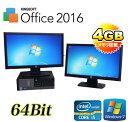 中古パソコン DELL Optiplex 7010SF /20ワイド型デュアルモニタ /Core i5 3470(3.2GHz) /メモリー4GB /DVDマルチ /Windows7 Pro 64Bit /Office_WPS2017 /R-dm-100 /USB3.0対応 /中古