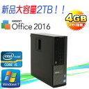 中古パソコン(商品番号:R-d-340)