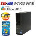 中古パソコン 爆速!SSD120GB+HDD500GB DELL7010SF Core i5 3470 3.2GHzメモリ4GB DVDRW drive Office Kingsoft 64Bit Windows7Pro /R-d-340-2/中古