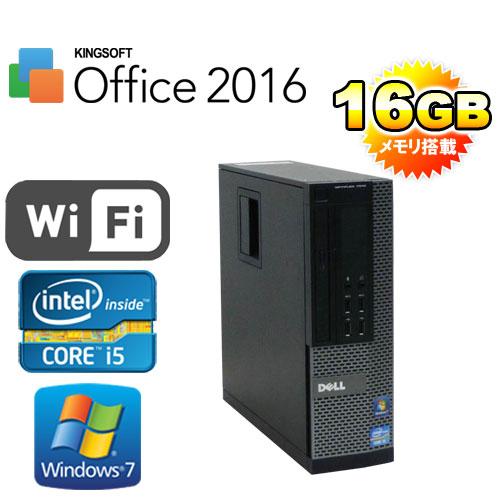 中古パソコン デスクトップ 爆速大容量メモリ16GB DELL7010SF Core i5 3470 3.2GHzHDD500GB DVDRW 無線wifi機能付 WPS Office付き 64Bit Windows7Pro /R-d-342 /USB3.0対応 /中古